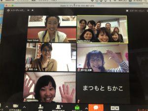 ショールかおりさん,オンライン講座, 応援大学